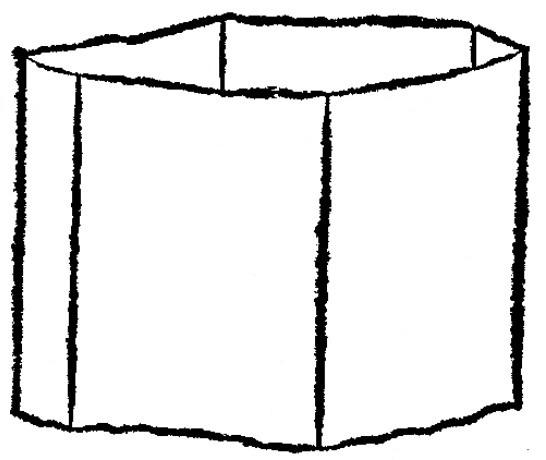 Форма объема призмы
