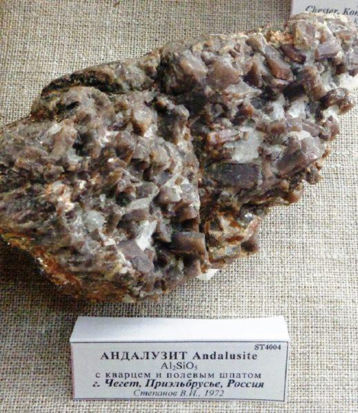 Российский андалузит камень свойства