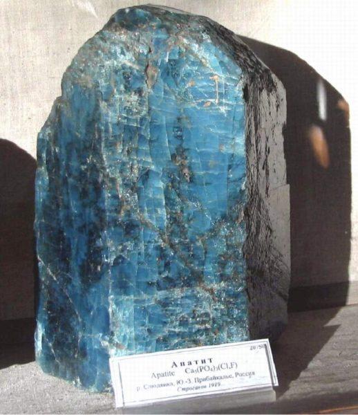 Апатит камень свойства