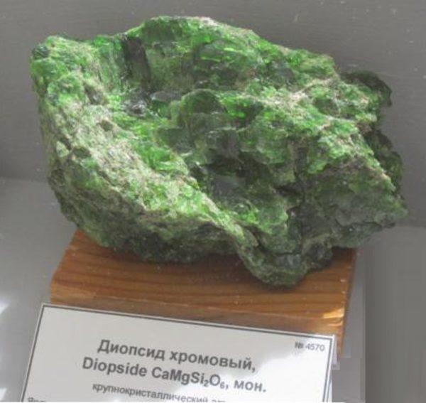 Диопсид камень свойства