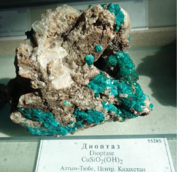 Диоптаз камень свойства