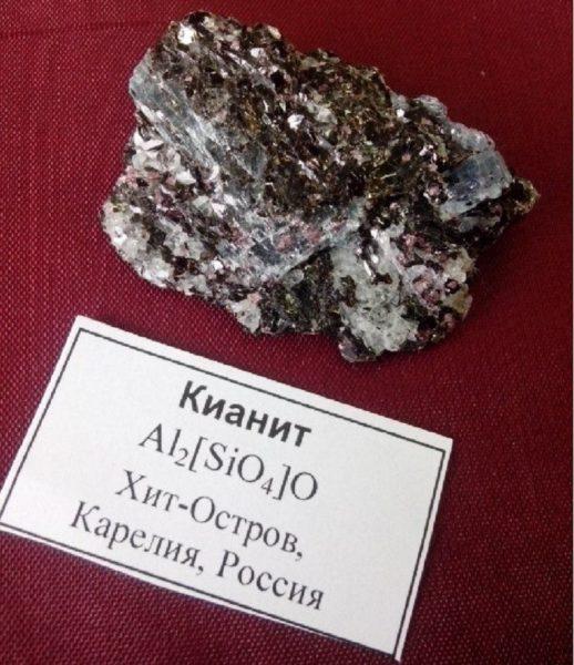 Кианит камень свойства