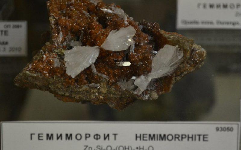 Гемиморфит камень свойства