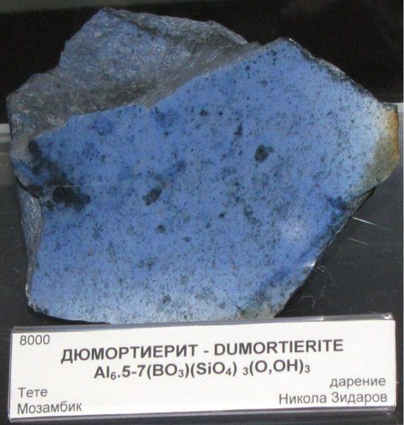 Дюмортьерит свойства камне