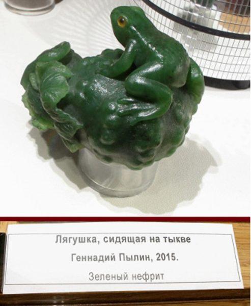 Тёмно зеленый нефрит свойства камня