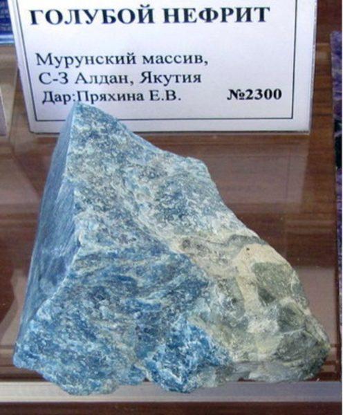 Голубой нефрит камень свойства