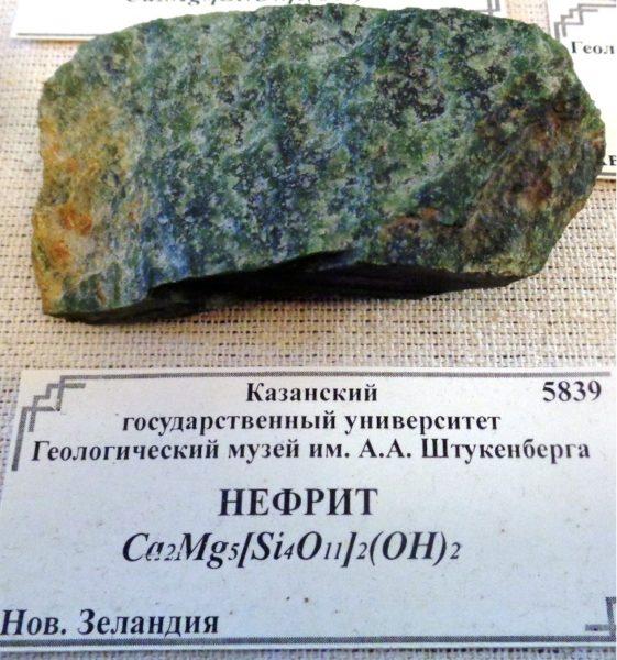 Как выглядит камень нефрит фото