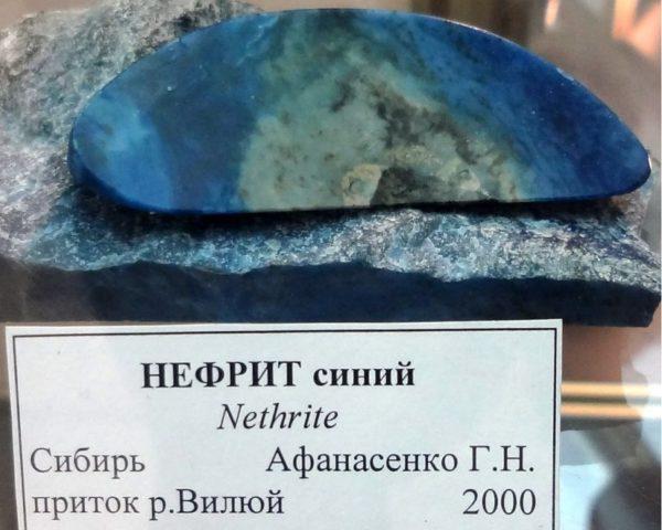 Свойства нефрита камня синего