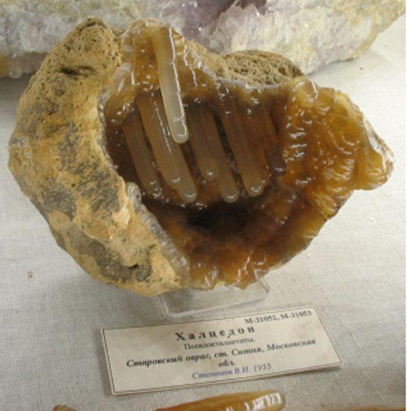 Халцедон желтый с псевдосталактитами