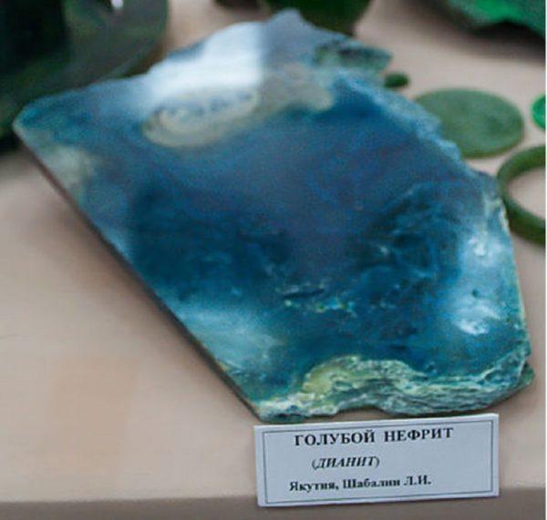 Камень синий нефрит