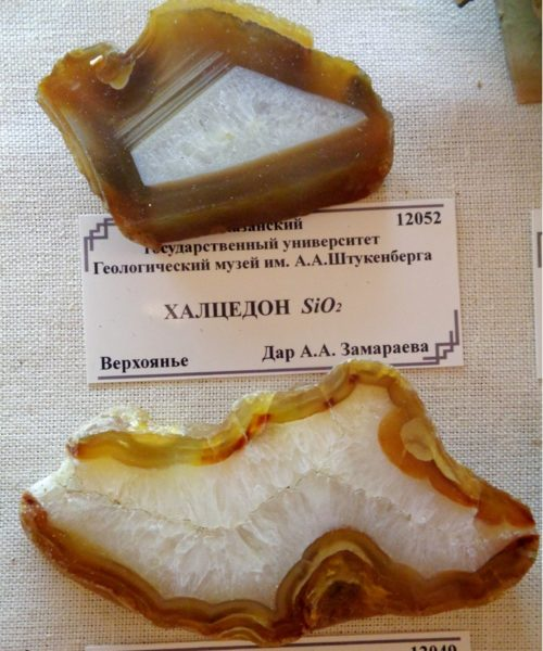 Халцедон камень фото разновидности