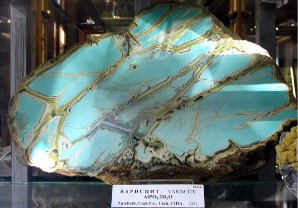 Синий варисцит камень свойства