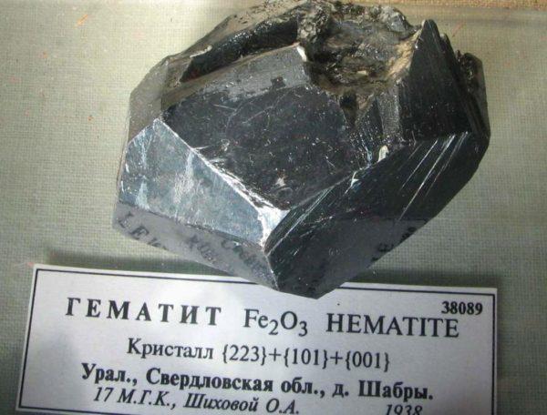 Гематит минерал фото