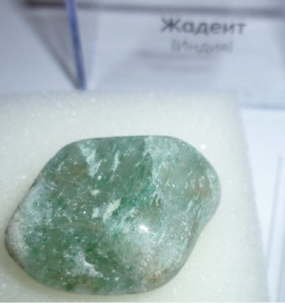 Как выглядит камень жадеит фото