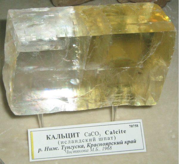 Кальцит камень свойства
