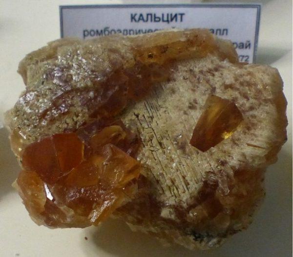 Оранжевый кальцит камень фото