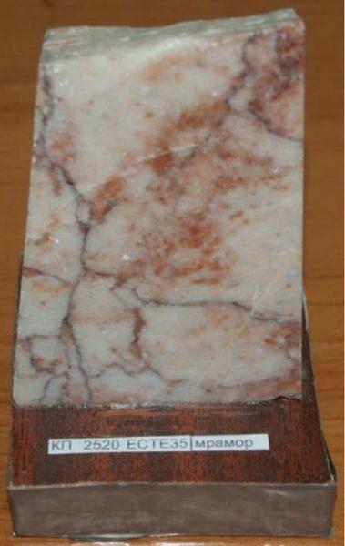 Бело розовый мрамор фото