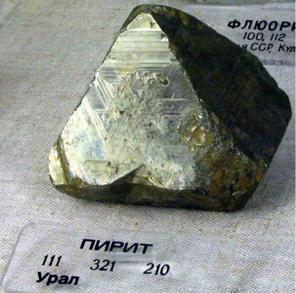 Что такое пирит свойства камня