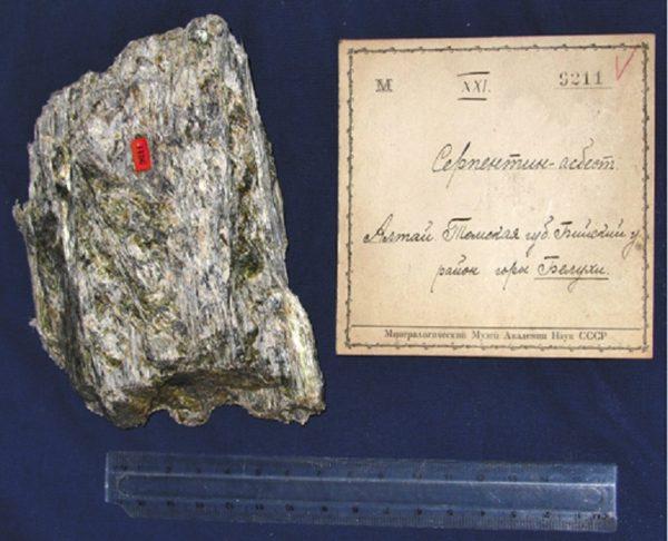 Серпентин камень свойства