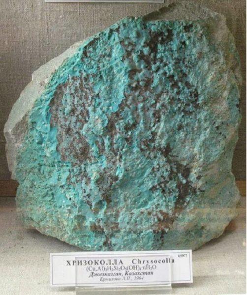 Хризоколла камень свойства фото